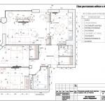 План с расстановкой мебели, дизайн квартиры